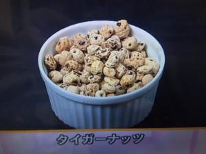 あさチャン タイガーナッツ